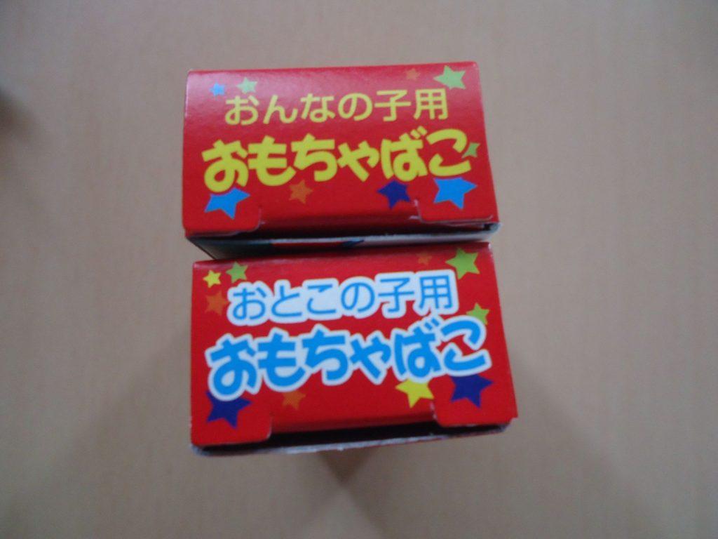 コリスのおもちゃばこ (4)