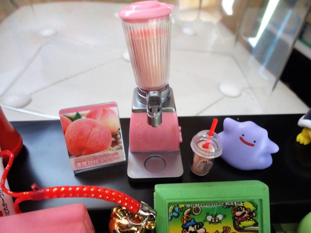 しぼりたて果汁専門店 Magical Juice(リーメント) (
