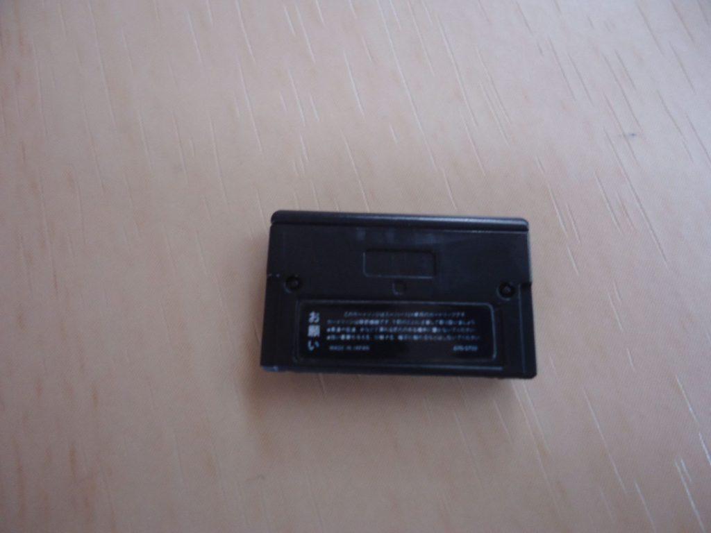 Sega history collection(スーパー32X&メガCD) (1)