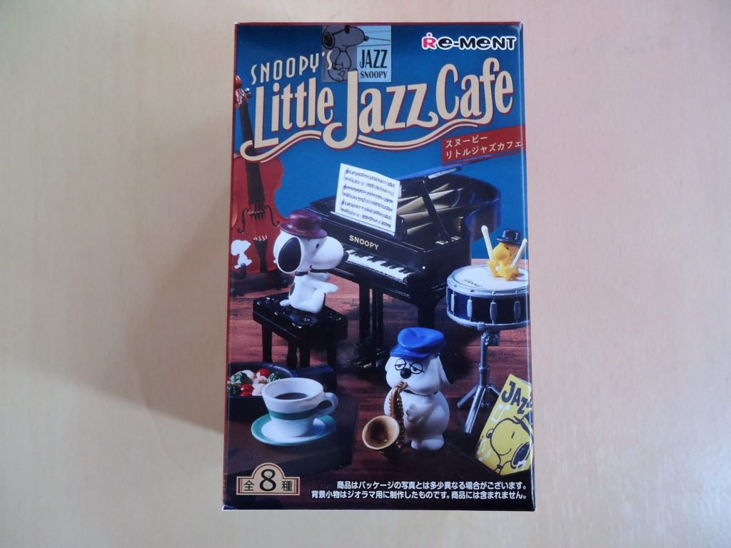 SNOOPY'S Little Jazz Cafe