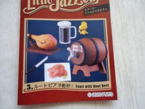 SNOOPY'S Little Jazz Cafe