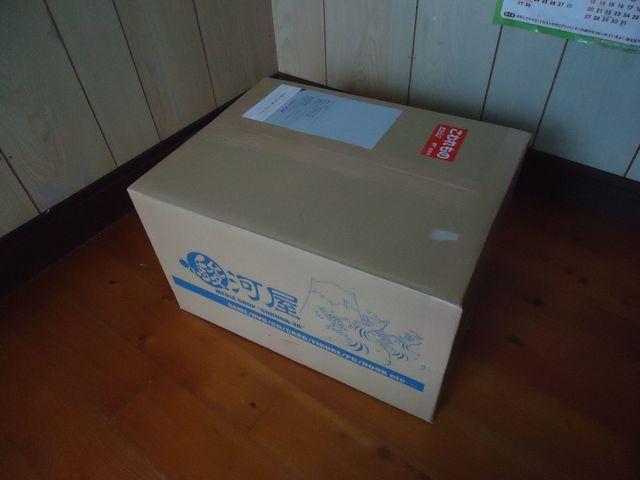 駿河屋のダンボール箱