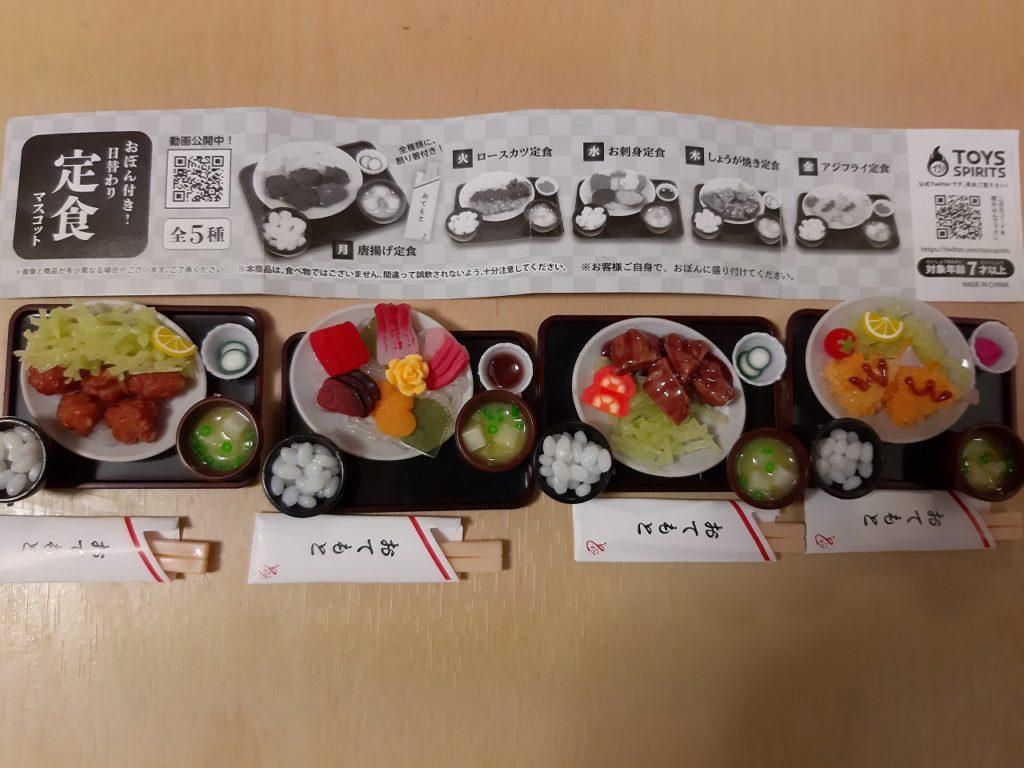 これはかわいい☆トイズスピリッツ おぼん付き!日替わり定食マスコット