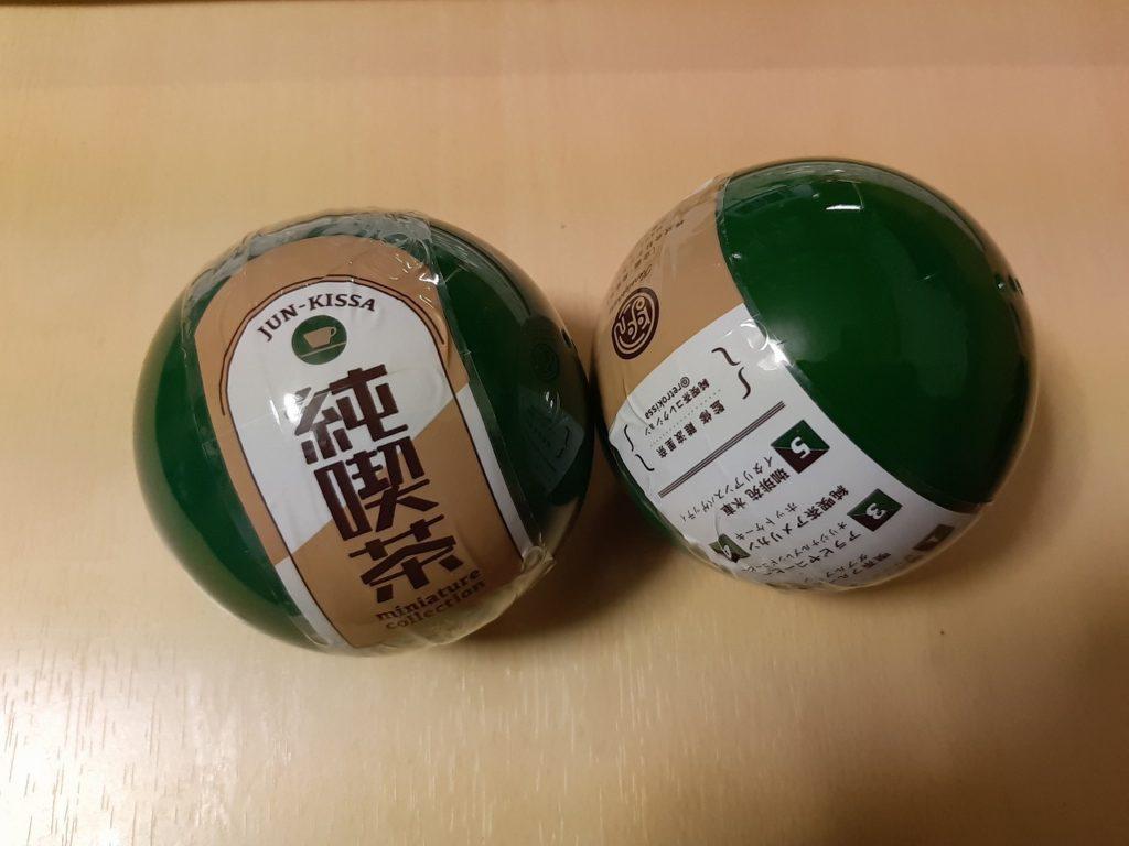 純喫茶 ミニチュアコレクション