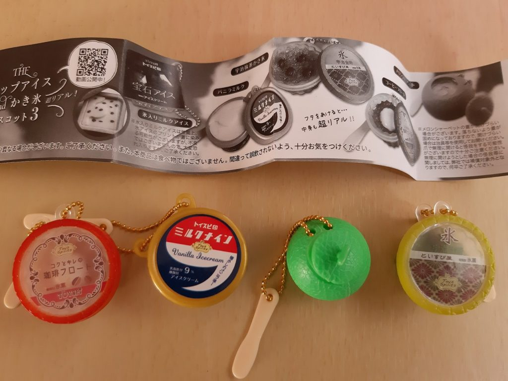 THEカップアイス and かき氷マスコット3